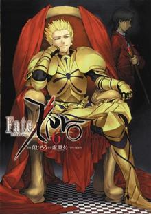 FATE ZERO TP VOL 06 (MR)