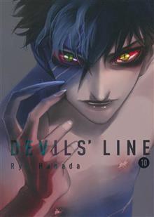 DEVILS LINE GN VOL 10