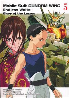 MOBILE SUIT GUNDAM WING GN VOL 05 GLORY OF THE LOS