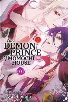 DEMON PRINCE OF MOMOCHI HOUSE GN VOL 11