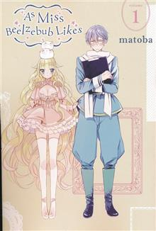 AS MISS BEELZEBUB LIKES GN VOL 01