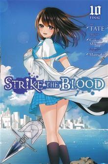 STRIKE THE BLOOD GN VOL 10