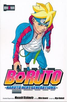 BORUTO GN VOL 05 NARUTO NEXT GENERATIONS