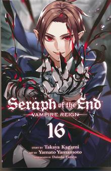 SERAPH OF END VAMPIRE REIGN GN VOL 16