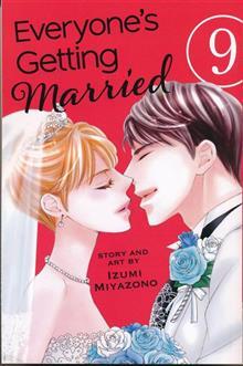 EVERYONES GETTING MARRIED GN VOL 09 (MR)