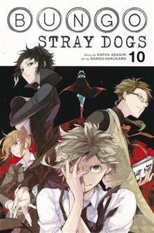 BUNGO STRAY DOGS GN VOL 10