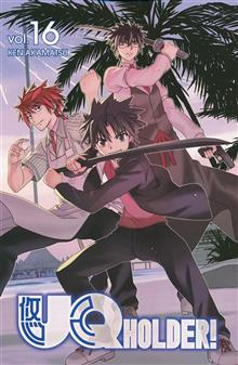 UQ HOLDER GN VOL 16 (MR)