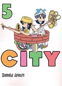 CITY GN VOL 05