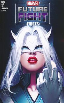 FUTURE FIGHT FIRSTS TP