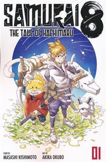 SAMURAI 8 TALE OF HACHIMARU GN VOL 01