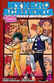MY HERO ACADEMIA SCHOOL BRIEFS NOVEL SC VOL 04