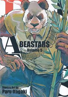 BEASTARS GN VOL 05