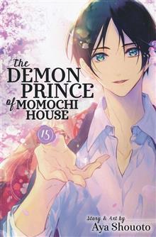 DEMON PRINCE OF MOMOCHI HOUSE GN VOL 15