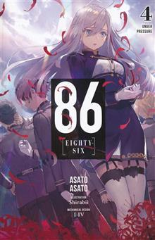 86 EIGHTY SIX LIGHT NOVEL SC VOL 04