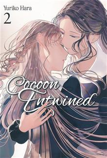 COCOON ENTWINED GN VOL 02