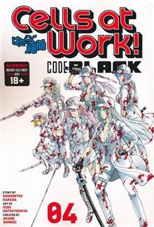 CELLS AT WORK CODE BLACK GN VOL 04