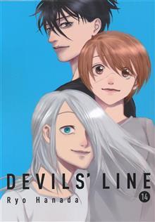 DEVILS LINE GN VOL 14