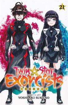 TWIN STAR EXORCISTS ONMYOJI GN VOL 21