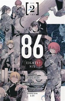 86 EIGHTY SIX GN VOL 02