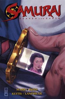 SAMURAI HEAVEN & EARTH TP