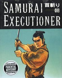 SAMURAI EXECUTIONER VOL 8 TP (MR)