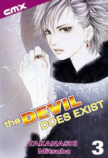 DEVIL DOES EXIST VOL 3 (C: 3)