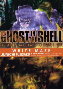 GHOST I/T SHELL STAND ALONE COMPLEX VOL 3 NOVEL