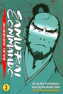 SAMURAI COMMANDO MISSION 1549 VOL 2