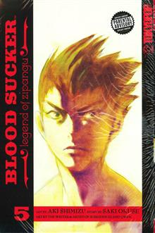 BLOOD SUCKER LEGEND OF ZIPANGU VOL 5 GN (OF 9) (MR