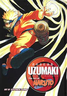 ART OF NARUTO HC UZUMAKI (NEW PTG) ARTBOOK 1 (OF 3)