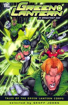 GREEN LANTERN IN BRIGHTEST DAY TP