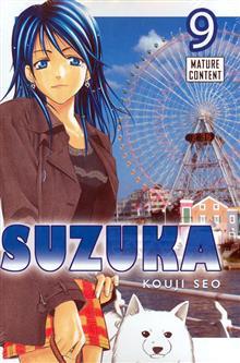 SUZUKA GN VOL 09 (MR)
