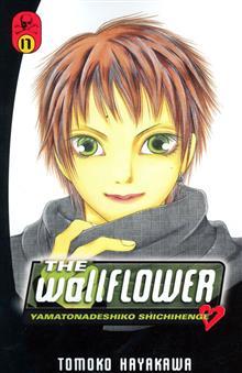 WALLFLOWER GN VOL 17 (MR) (C: 0-1-2)