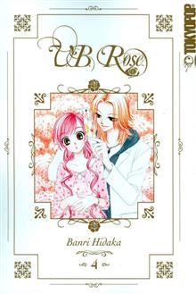 VB ROSE GN VOL 04 (OF 11)