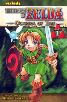 LEGEND OF ZELDA GN VOL 01 OCARINA OF TIME PT 1