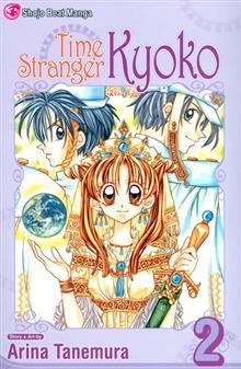 TIME STRANGER KYOKO GN VOL 02 (C: 1-0-0)