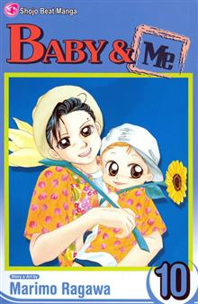 BABY & ME GN VOL 10