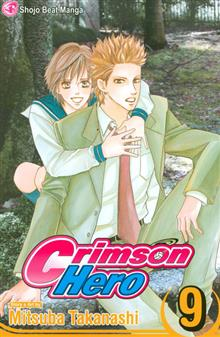 CRIMSON HERO TP VOL 09
