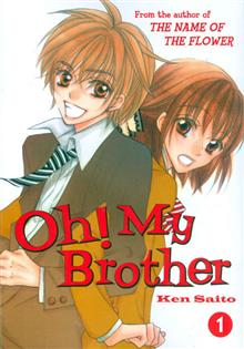 OH MY BROTHER VOL 01 (C: 1-0-0)