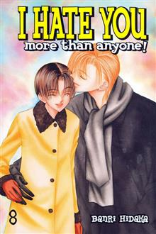 I HATE YOU MORE THAN ANYONE VOL 8