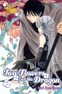 TWO FLOWERS FOR THE DRAGON VOL 5