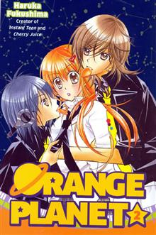ORANGE PLANET GN VOL 02