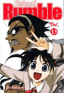 SCHOOL RUMBLE GN VOL 13 (C: 0-1-2)