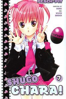 SHUGO CHARA GN VOL 07 (C: 0-1-2)