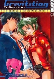 GRAVITATION COLLECTION GN VOL 03 (OF 6) (MR)