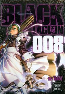 BLACK LAGOON GN VOL 08 (MR)