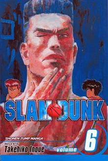 SLAM DUNK GN VOL 06