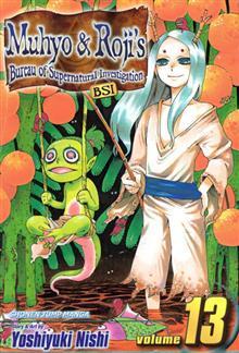 MUHYO ROJIS BUREAU SUPER INVEST TP VOL 13