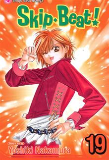 SKIP BEAT GN VOL 19