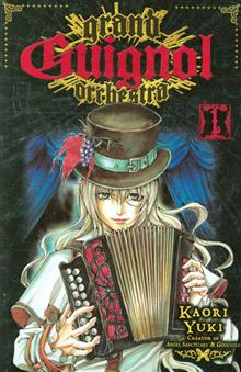 GRAND GUIGNOL ORCHESTRA TP VOL 01